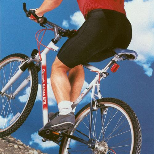 Montague BMW Olympic Mountain Bike