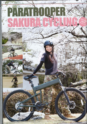 Sakura Cycling Montague Feature Cover