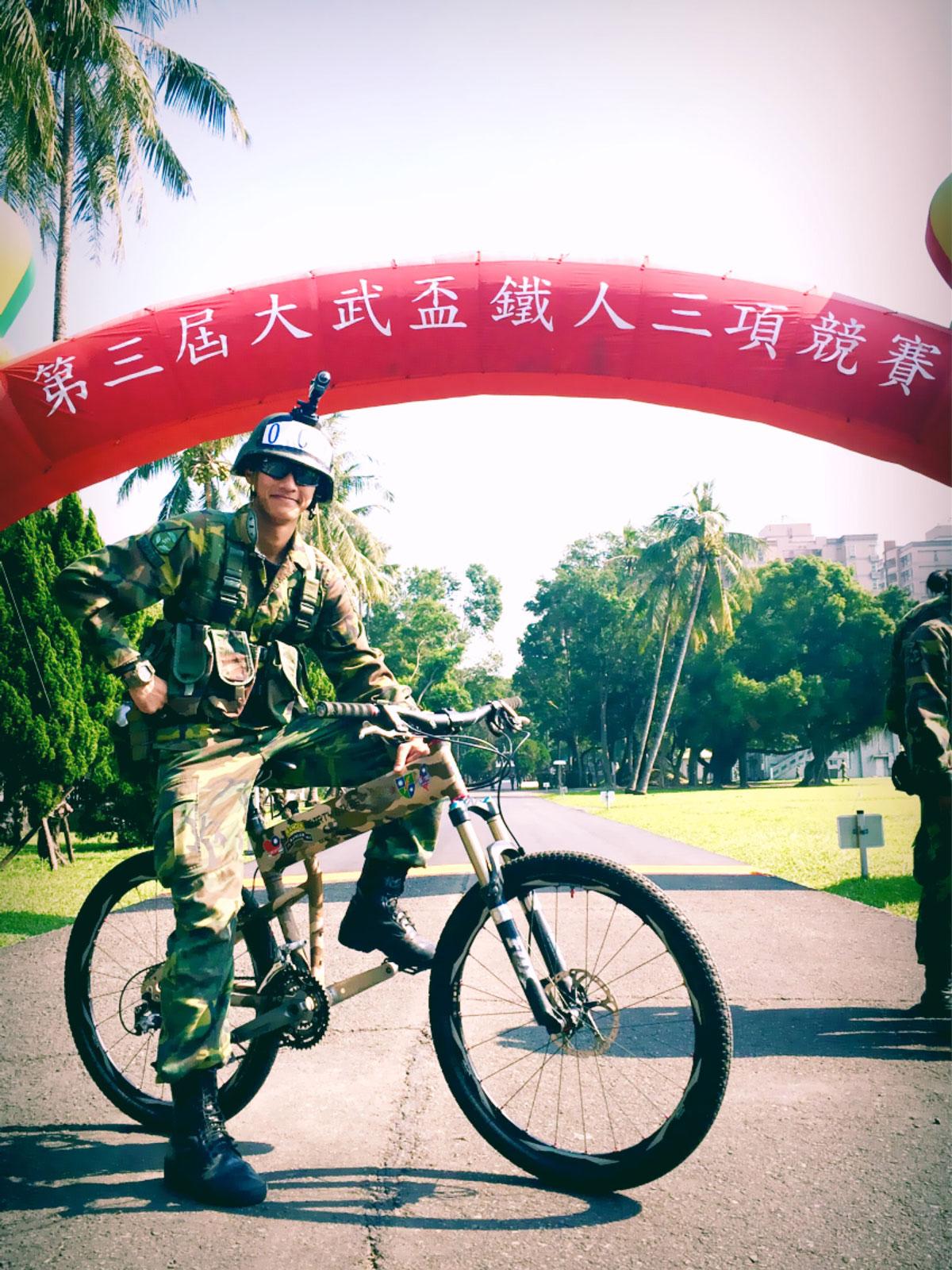 Ryan-Wang---Dawu-Super-Cup-Triathlon-3-3x4